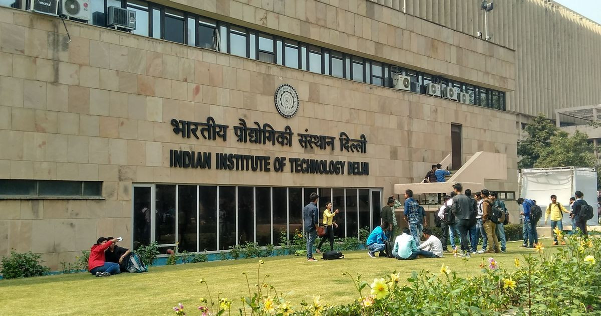 IIT Delhi - Indian Institute Of Technology