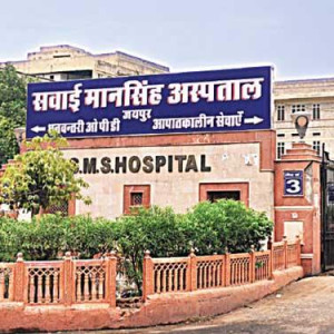 SMS Hospital (Sawai Man Singh Hospital) Jaipur